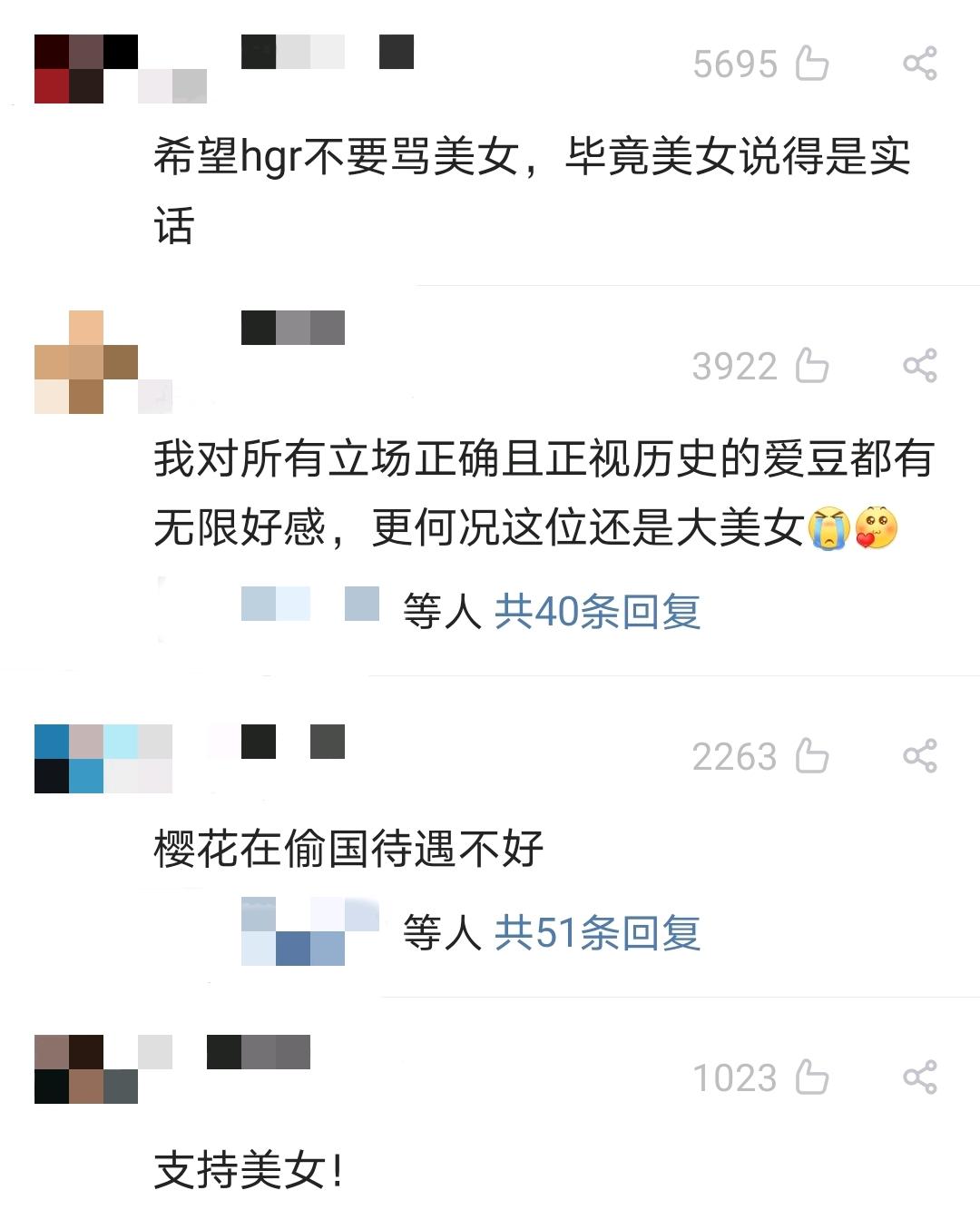 韩国人:麻辣烫是韩国的,日本宫脇咲良矢吹奈子:拉面都是中国的