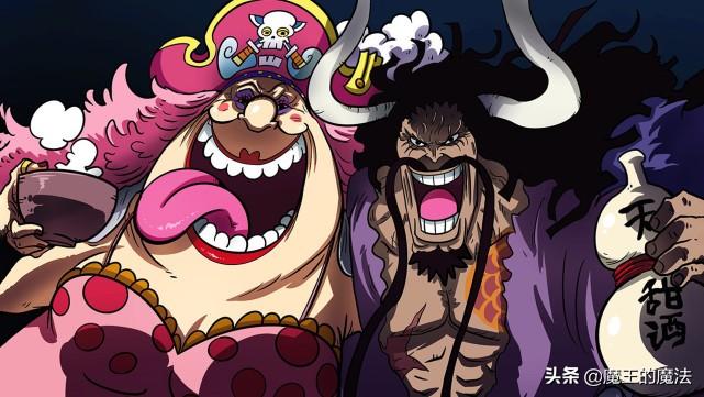 海賊王:四皇大媽要洗白?佩吉萬白挨打,與凱多繼續歡歌笑舞