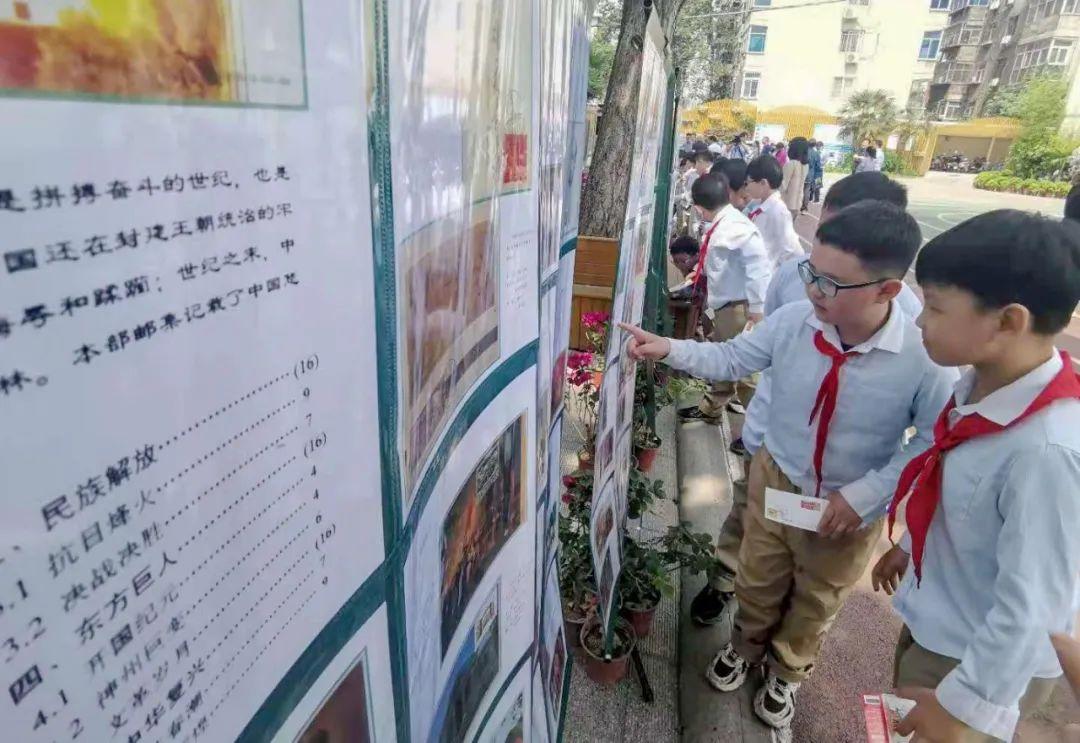 """郑州市""""庆祝中国共产党成立100周年"""" 百场集邮巡展启动"""