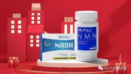 赛立复NADH、NMN礼盒装