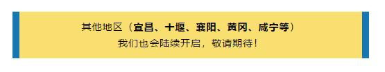大疆行业应用湖北省测绘行业新技术交流会(武汉站)圆满结束