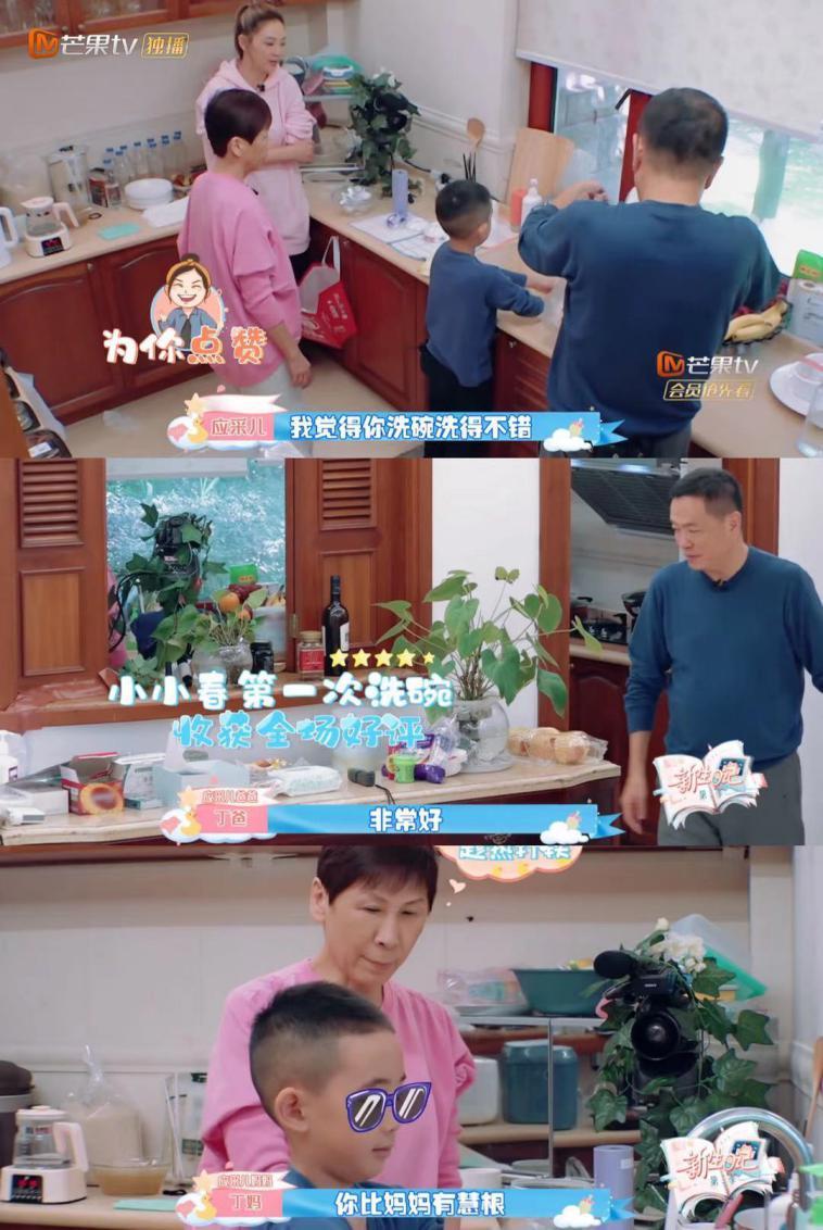 全家套路Jasper洗碗,应采儿感慨:父母越懒,小孩越勤快