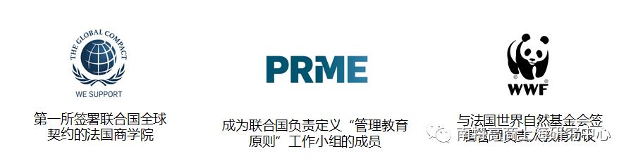 南特高等商學院成立上海研究中心 DBA項目啟動招生