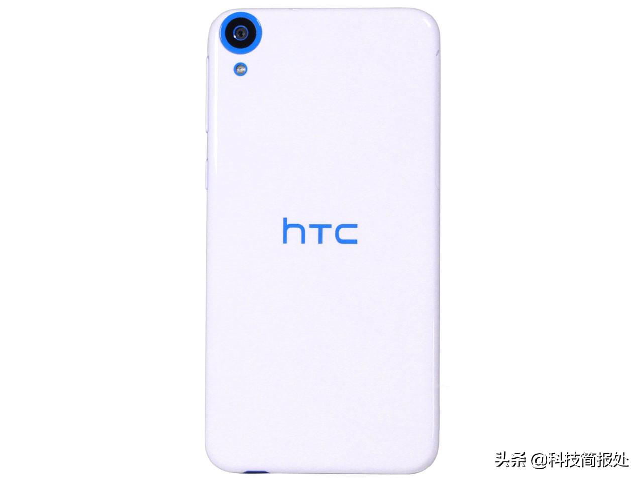 "HTC Desire 820:塑胶外壳时期最终的""固执""!"