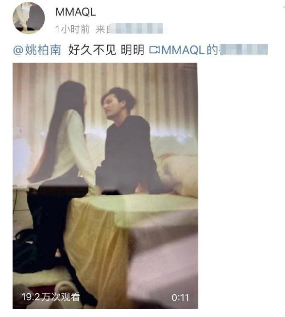 女生自曝交往十几个爱豆,只为报复肖宇梁,姚明明是个替身情人?