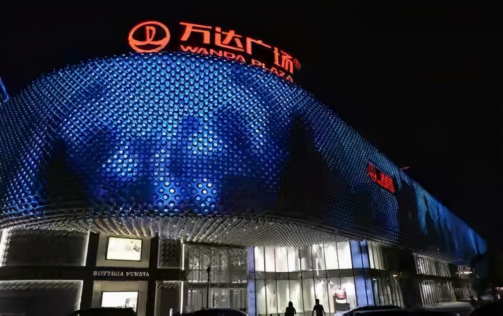 """王健林重新""""布局"""":甩卖国外资产,背负6000亿债务谷底重生"""