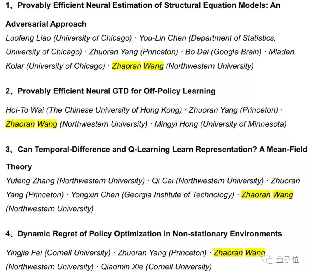 两位清华校友闪耀NeurIPS2020!各9篇入选,华人之最
