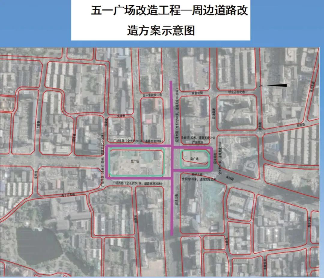 最新!太原五一广场周边要配套7条道路