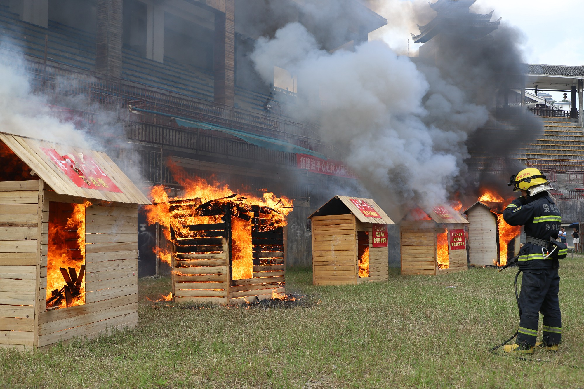 国内首次大型木屋阻燃现场实验在贵州取得圆满成功