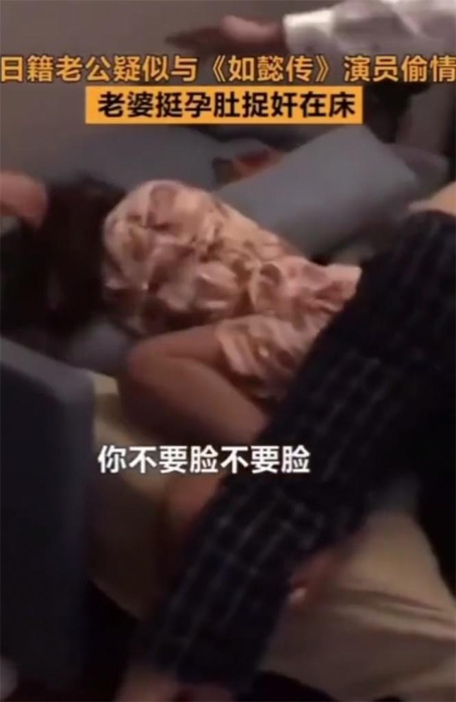 王梓芠回应插足,称只是留宿关系,并晒出日籍男子聊天截图
