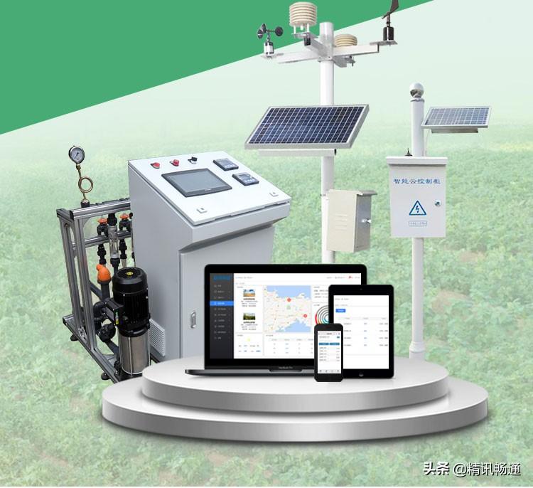 农业自动灌溉系统解决方案