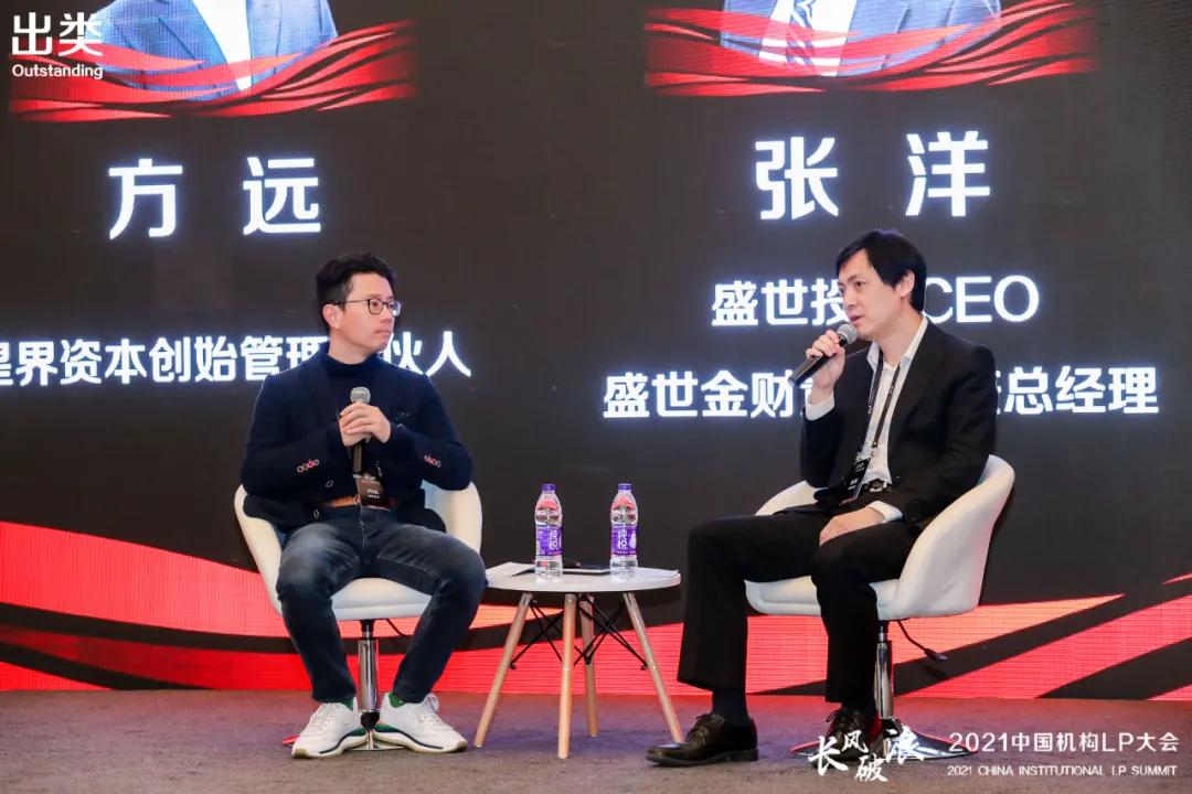 《出类》中国机构LP长风破浪20年