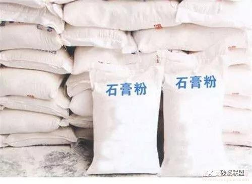 石膏基、水泥基、灰钙基腻子的区别你都了解吗?
