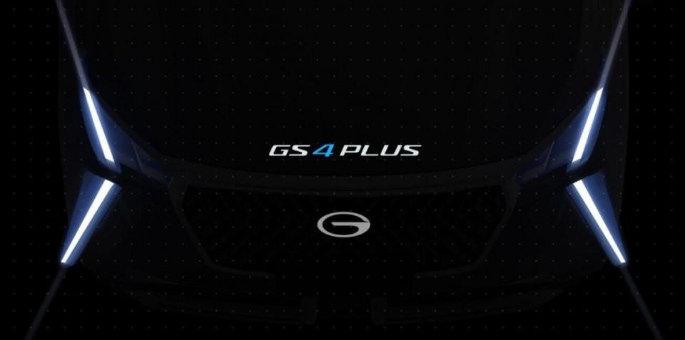 """从颜值到实力均走""""爆款""""路线,传祺GS4 PLUS正式亮相"""