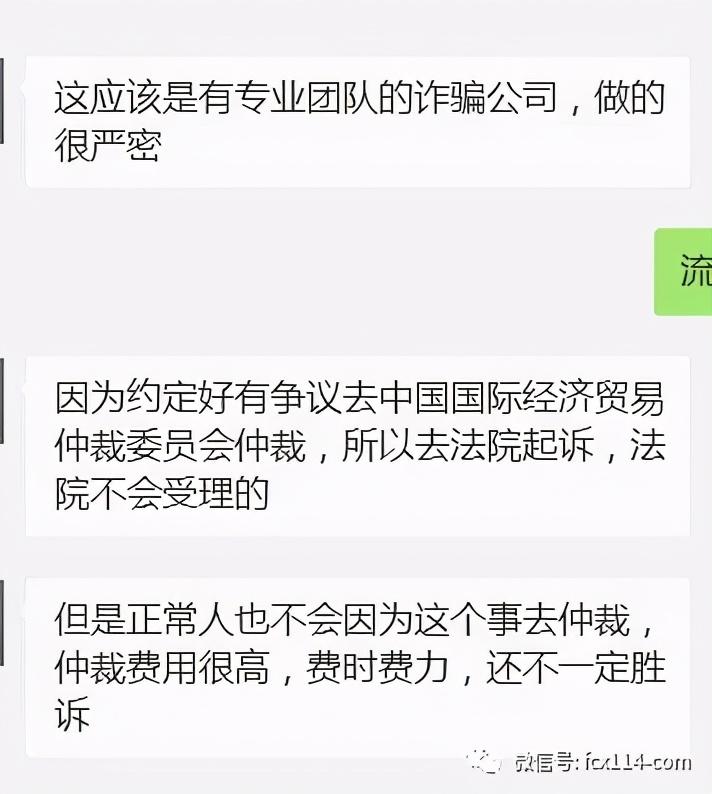 北京巨逸科技碰瓷抖音招代理商 类似项目盛行存欺诈投诉却维权艰难