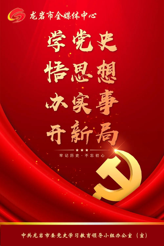 """细节铸就""""乡愁"""" !儿童文学作家杨鹏评《记住乡愁(福建长汀)》"""