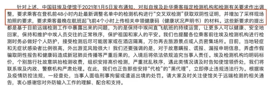 """最新各国出入境政策,大使馆宣布:回国需要""""四阴""""证明"""