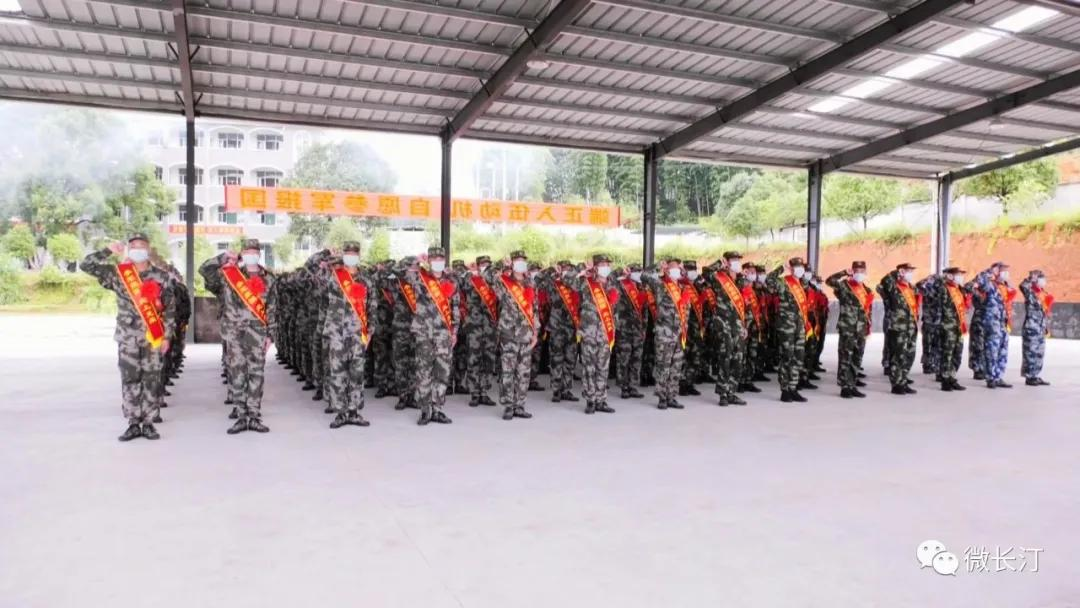 长汀县发布2021年度兵役登记公告,适龄青年须按时登记