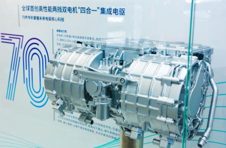 """广汽新能源车展科技秀,全球首发两挡双电机""""四合一""""集成电驱"""