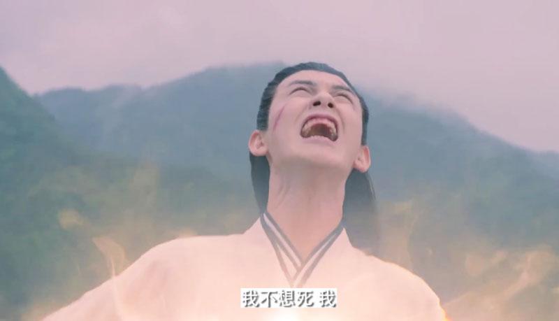 遇龙:结局虐心,轻烟献出元神,龙王杀了命格星君,却被天帝劈死
