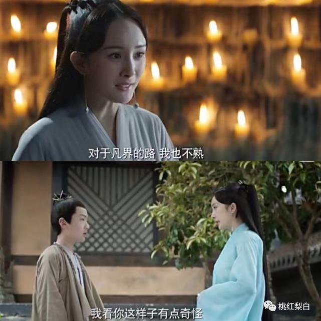 """对比太悬殊!杨幂和""""天鹅颈""""刘诗诗站在一起,为何败下阵来?"""