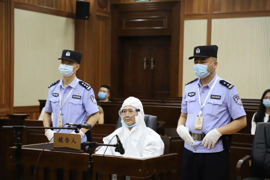 茅台集团原总经理刘自力受贿案一审宣判