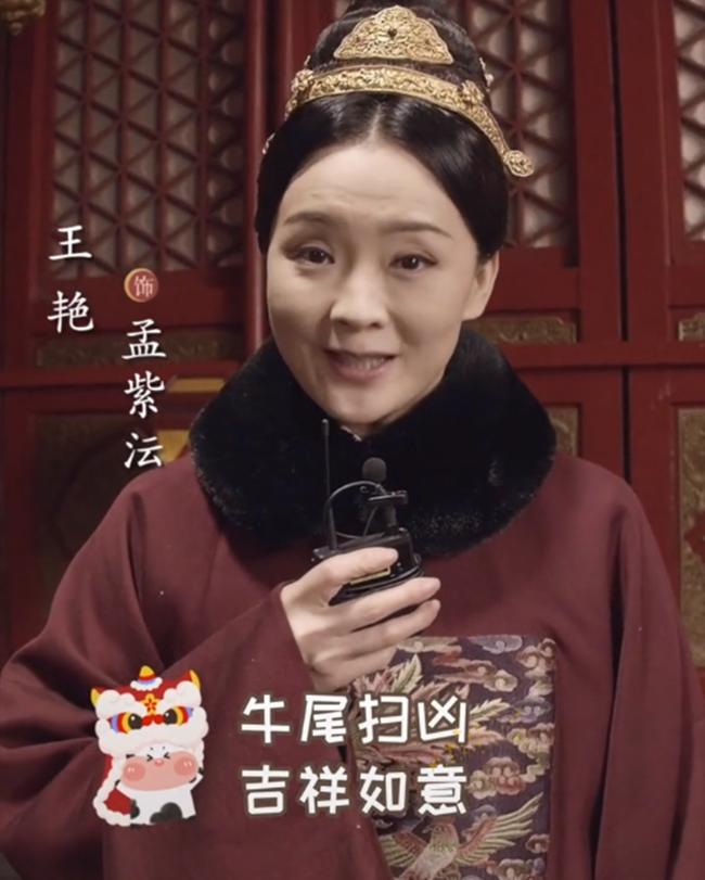 47岁王艳拜年,和赵薇林心如不像同龄人!这才是自然老去的样子