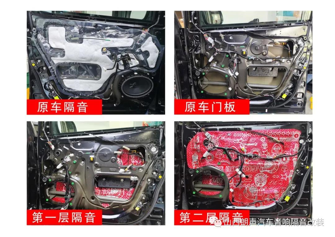 环保、安全、降噪——丰田塞纳 全车俄罗斯StP隔音