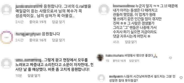 "SM为何无法""舍弃""陷入争议的IRENE;JYP成员酷似礼志和Karina?"
