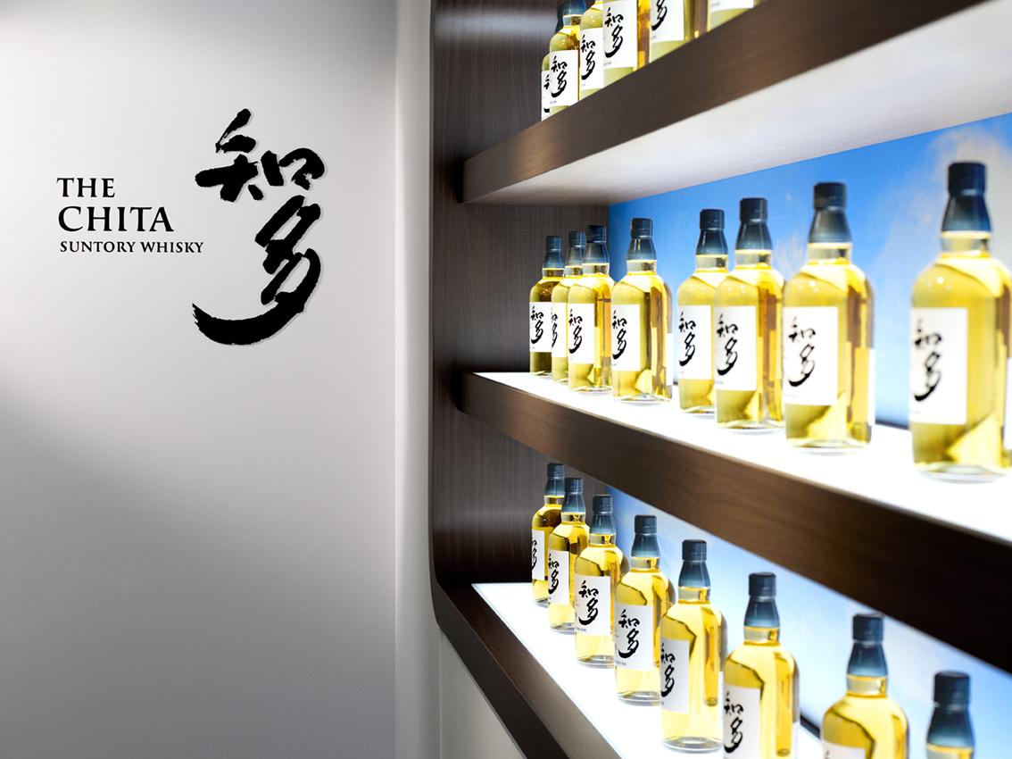 探寻三得利日本威士忌知多的美酒世界