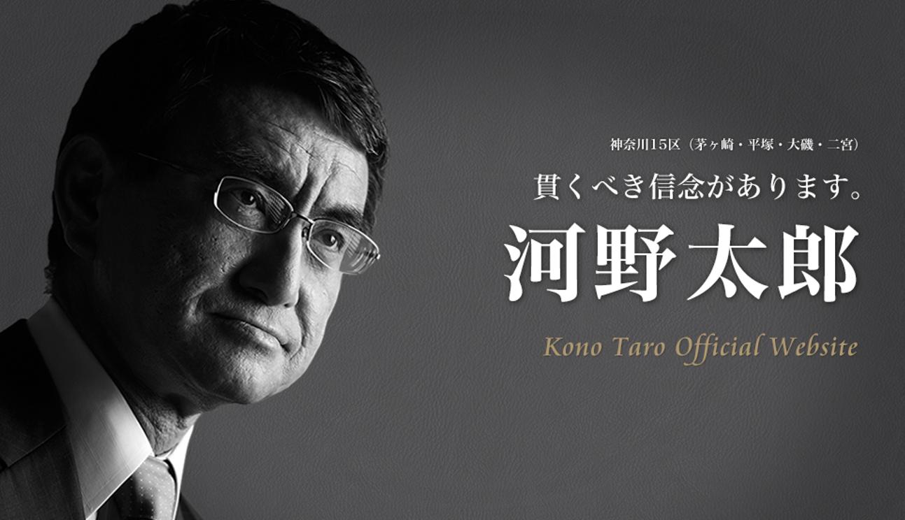 河野太郎:下一任日本首相的热门人选,曾多次拒绝参拜靖国神社