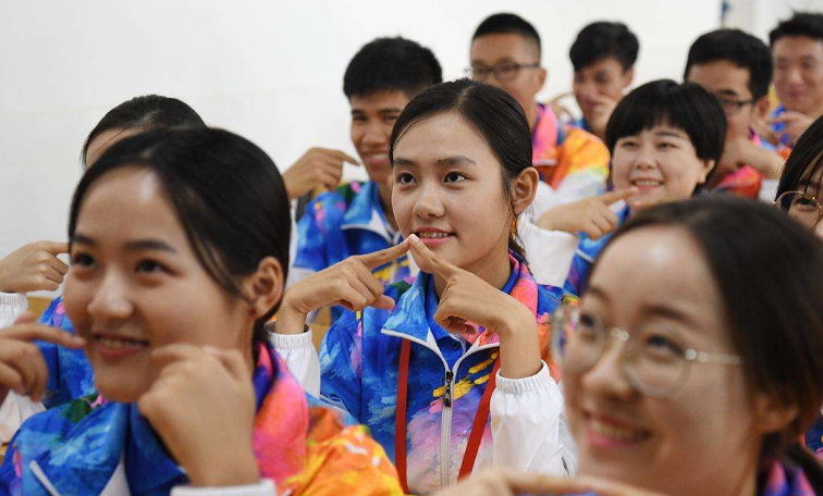 2020年中国师范大学排名,4所师范院校强势突围,发展前景好