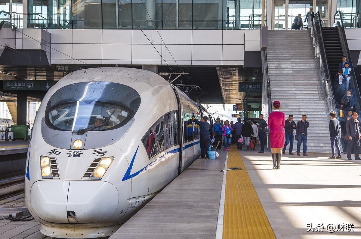 """高铁一直亏损?国家""""出手"""",未来票价或迎大改,已有高铁先行"""