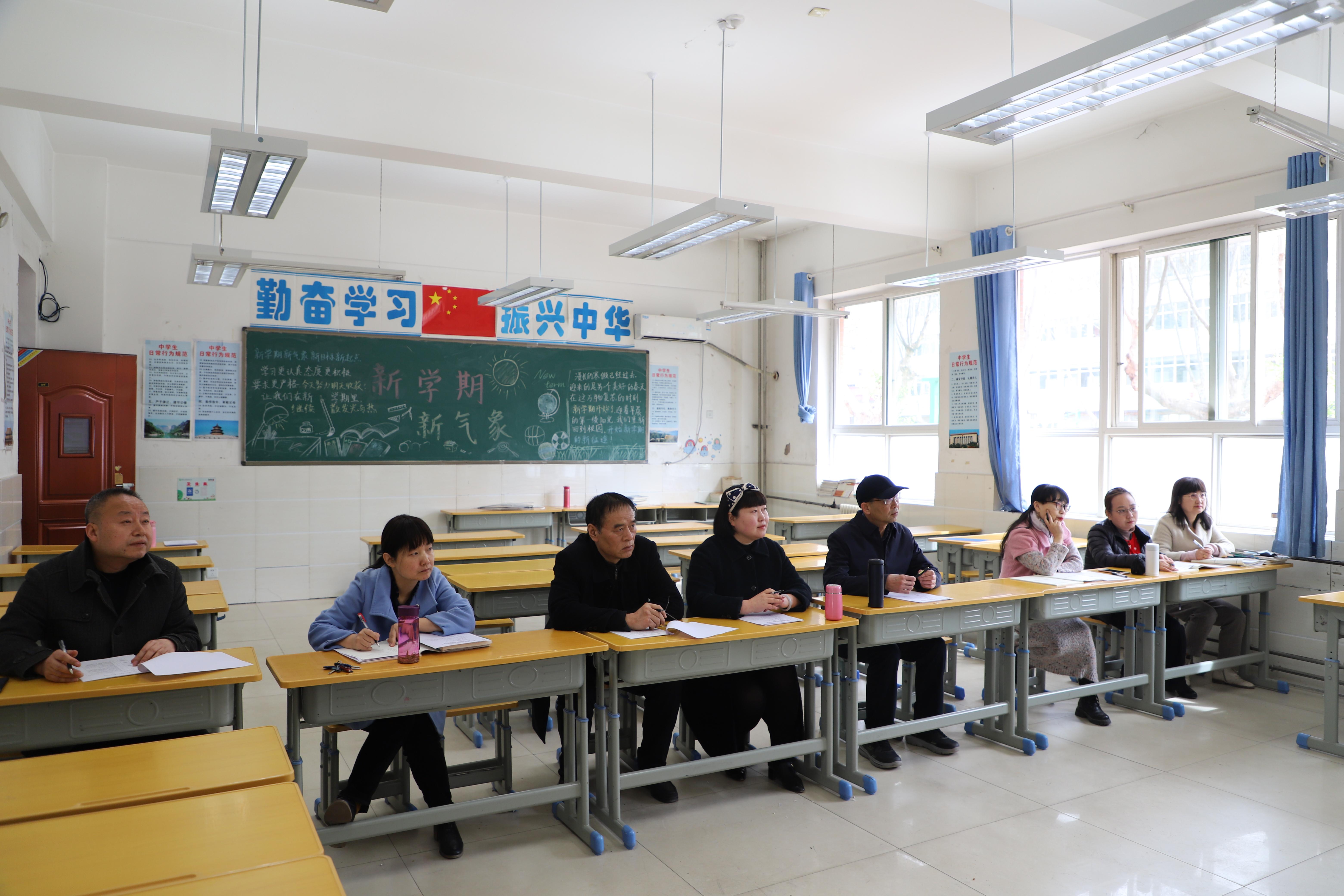 西安市黄河中学举行青年教师技能大赛