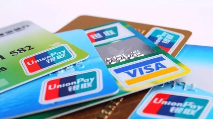 建行二类卡有什么限制(建行二类卡打入5万元)