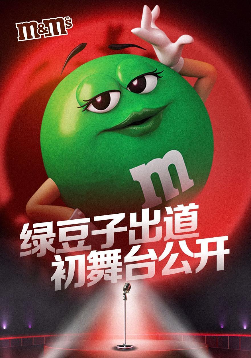 """宁静靠撞脸绿杯子,拿下了""""MM豆""""代言?"""