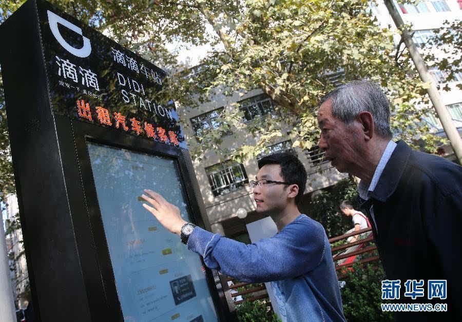上汽入局出租车行业,能找回上海这张失落的城市名片吗?