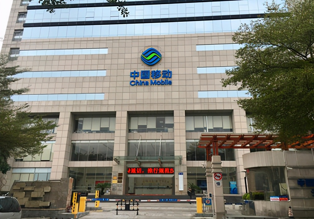 广州移动总经理杨斌:一个在网上找不到照片的营销将军?