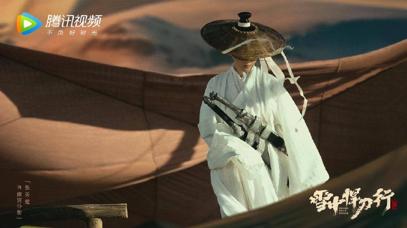 官宣,《雪中悍刀行》今年开播,张若昀版徐凤年能否过关成悬念