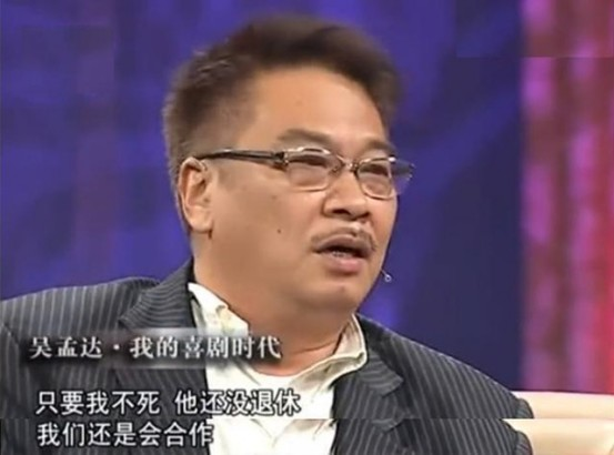 吴孟达的辛酸:背后3任妻子和5个子女,终究是把他送进了ICU