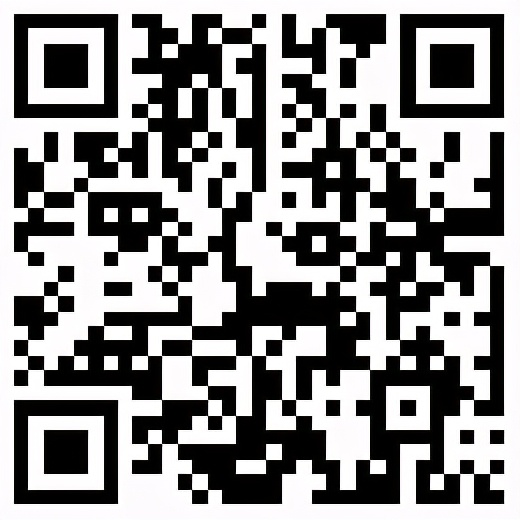 關于征集首屆山東省智慧醫院案例的通知