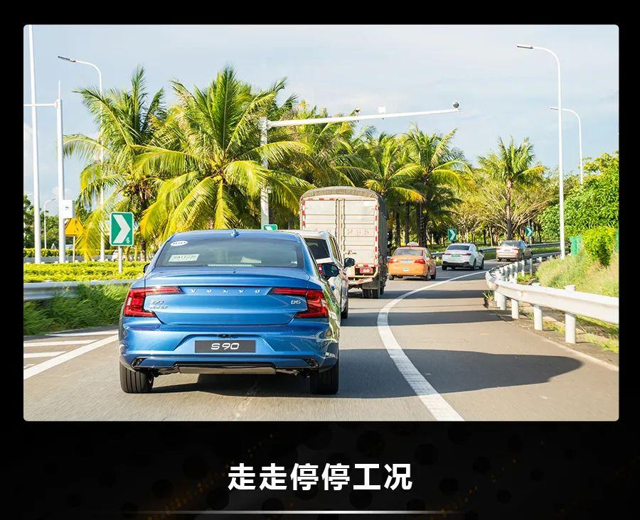 48V轻混加持,更顺更舒适!试驾新款沃尔沃S90