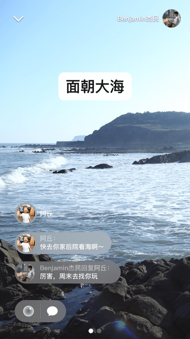 imessage怎么开启不了(imessage信息关闭会怎样)插图