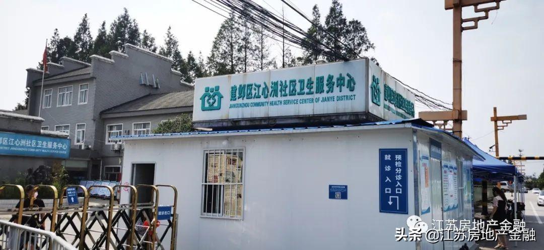 """江心洲毛坯限价涨2000元/㎡!岛南PK岛北,谁是你的""""白月光""""?"""