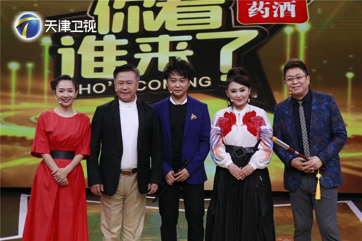 《你看谁来了》音乐模范夫妻 冯晓泉曾格格