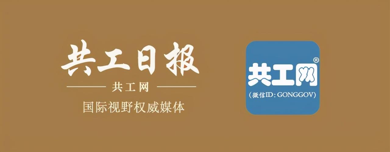 共工网诗人:梦还京・盼归
