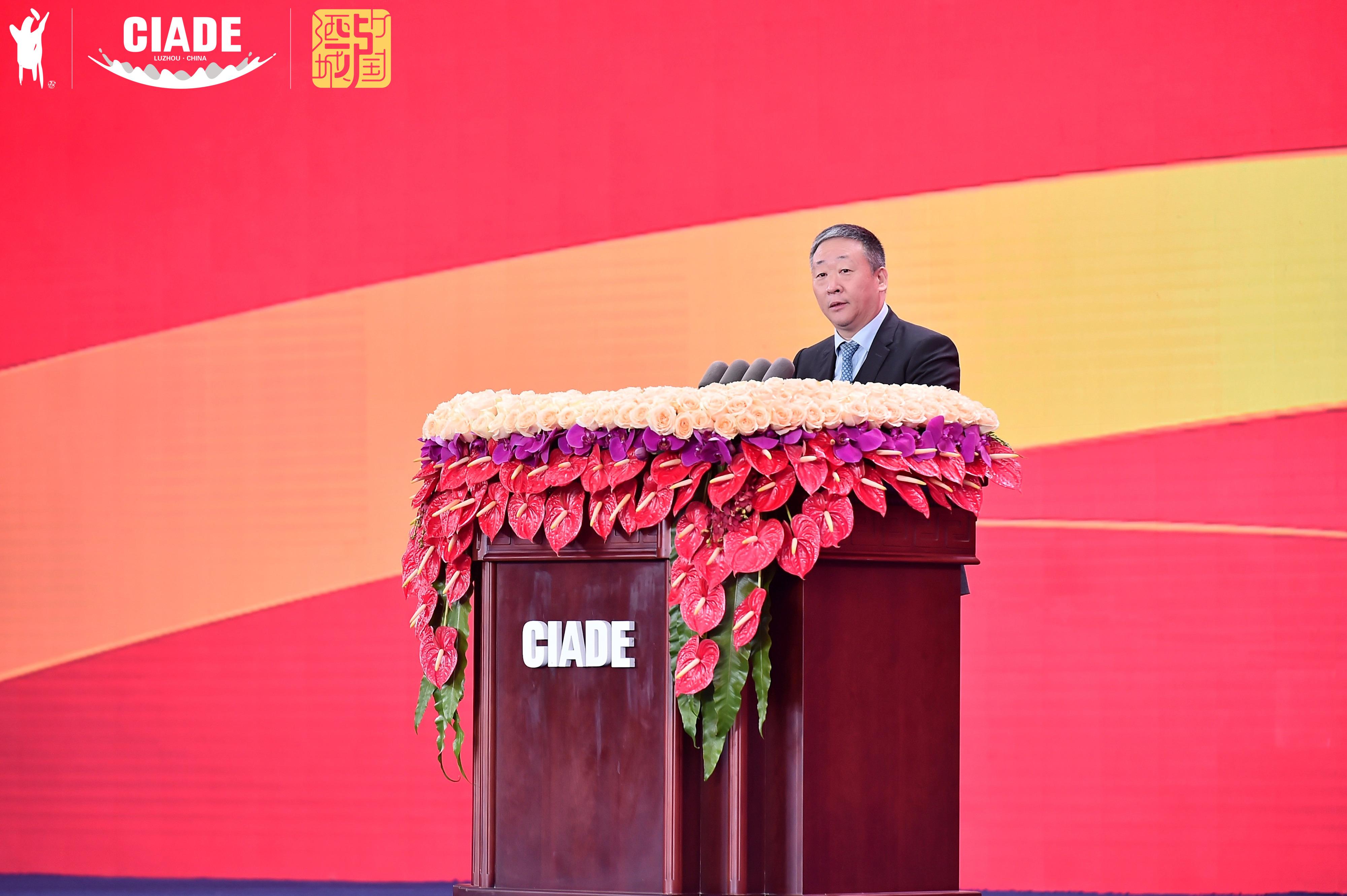 宋书玉:为中国经济高质量发展呐喊 为世界酒业永续立新标