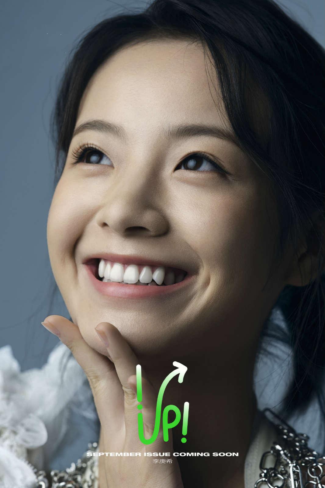 GQ11周年特辑,欧阳娜娜少女,李庚希灵动,看到普普:有力量
