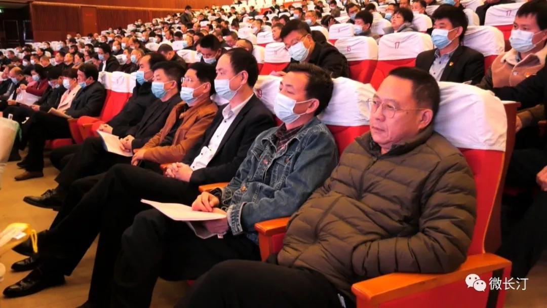 长汀县县管干部学习贯彻党的十九届五中全会精神专题研讨班举行开班式