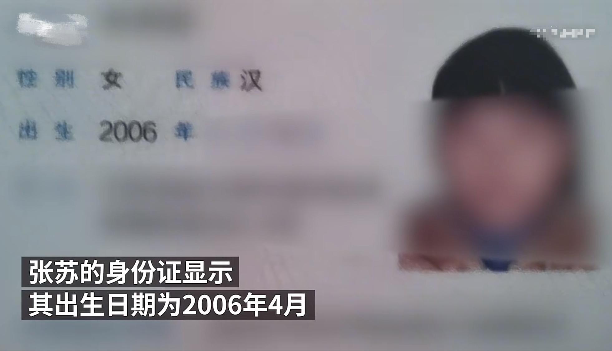 江苏14岁少女结婚两次生一子,孩子非两任男友亲生,其父共收彩礼15.4万,警方已介入